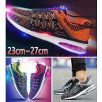 スニーカー メンズ レディース お揃い 靴 カップル シューズ ランニングシューズ ウォーキング オシャレ 男女兼用 運動靴