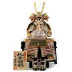 五月人形 鎧単品 鎧飾り 月山監製 御兜鎧飾 aka-yoroi-10