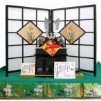 五月人形 兜飾り 兜平飾り 竹麻呂作 兜 h22-rg15112-f1224