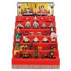 雛人形 ひな人形 雛 七段飾り 十五人飾り 雅泉作 雛つづり 十番親王 三五官女 h023-fz-4e18-aa-801