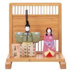 雛人形 コンパクト ひな人形 雛 木目込人形飾り 平飾り 親王飾り 立雛 大里彩作 刺繍 竹製衝立 h293-fz-4fk7811