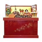 雛人形 ひな人形 吉徳 収納飾り 親王飾り 束帯十二単 花ひいな h243-ys-305386