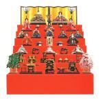 雛人形 久月 ひな人形 七段飾り 十五人飾り 平安雛幸作 京雛 正絹帯地 六番親王 八寸揃 h293-k-k7517 K-13