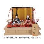 ひな人形 雛人形 親王飾り 平飾り 木目込み h243-mi-a-23k-1
