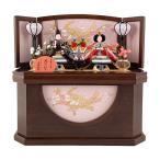 雛人形 ひな人形 吉徳 収納飾り 親王飾り 束帯十二単 花ひいな h243-yscp-305351
