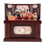 雛人形 ひな人形 吉徳 収納飾り 親王飾り 束帯十二単 花ひいな h243-yscp-305355