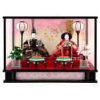 ひな人形 雛人形 親王飾り コンパクト ケース飾り 光琳 h283-fn-143-202