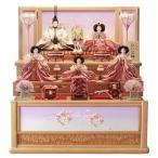 雛人形 飾り方 収納飾り 三段 ひいな飾り h263-hs-t3-356-s 雛 人形 コンパクト収納飾り 三段飾り 五人飾り かわいい ひな人形 お雛様 おしゃれ インテリア