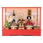 雛人形 ひな人形 ケース飾り 親王飾り ゆうか ピンク艶 26052 h263-ts-yuuka-p