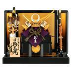 五月人形 久月 兜 兜飾り 日輪之兜 h265-kcp-1414nr
