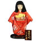 雛人形 久月 市松人形 刺繍 男