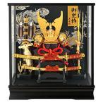 五月人形 兜ケース飾り 兜飾り 藤翁作 富岳 オルゴール付 h315-fn-165-712