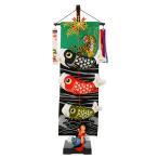 五月人形 室内鯉のぼり 金太郎鯉のぼり 中 飾り台セット h285-sb-tr-gt-m