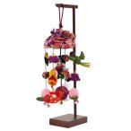 五月人形 つるし飾り 新桃太郎 卓上 大 飾り台セット h285-sb-tr-p003