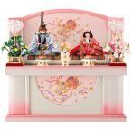雛人形 リカちゃん 久月 ひな人形 収納飾り 親王飾り ピンク シリアル付 h303-ri-2736