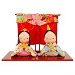 雛人形 コンパクト ひな人形 雛 平飾り 親王飾り 和ぐるみ ほんわか春色雛 几帳付 h283-rk-1-0650