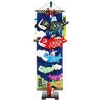 ショッピング大相撲 五月人形 室内鯉のぼり 大相撲 金太郎鯉のぼり 大 飾り台セット h285-sb-tr-suno-l