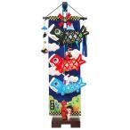 五月人形 室内鯉のぼり 大相撲 金太郎鯉のぼり 小 飾り台セット h285-sb-tr-suno-s