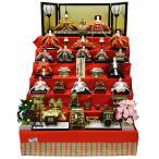 雛人形 久月 ひな人形 七段飾り 十五人飾り 正絹 三五親王 芥子揃 h293-k-7757