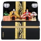 雛人形 吉徳大光 ひな人形 雛 コンパクト収納飾り 親王飾り 花こばこ 束帯十二単 芥子親王 h293-ys-305166