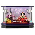 雛人形 コンパクト 吉徳大光 ひな人形 雛 ケース飾り 親王飾り 六角 アクリルケース オルゴール付 h293-yscp-322070