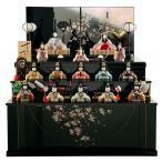 雛人形 飾り方 おしゃれ 三段 木目込み 一秀 木村一秀作 さくらさくら 20号 LEDコードレス雪洞付 h023-ic-103 インテリア 十五人飾り 木製 ひな人形 お雛様