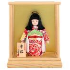 雛人形 一秀 ひな人形 雛 木目込人形飾り ケース飾り 浮世人形 市松人形 木村一秀作 女の子 大 h313-io-008