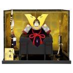 五月人形 真多呂 兜平飾り 兜飾り 加藤一冑作 四分の三 極上兜飾りセット h295-mtk-021