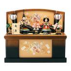 雛人形 ひな人形 収納飾り 親王飾り 西陣織 h263-kit-3141-2132