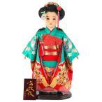 【先着1名様限定】 雛人形 飾り方 ひな人形 雛 市松人形 童人形 人形単品 公司作 正絹仕立 13号  kj-11c-toku15