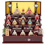 ショッピング雛人形 雛人形 真多呂 ひな人形 木目込人形飾り 五段飾り 十五人飾り 真多呂作 古今段飾り 瑞花雛 15人揃 h303-mt-1318