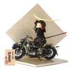 五月人形 伊達政宗 武者人形 子供大将飾り 平飾り 壱三作 童人形 わんぱくライダー 甲冑師 雄山作鎧兜 h295-mi-yuiz-mnnfu-dm bt95ma5