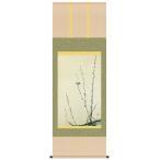 掛軸 掛け軸 名画複製画 猫柳に小禽 洛彩緞子本表装 尺五 速水御舟作 桐箱 h31-snk-kz2g9-051