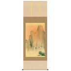 掛軸 掛け軸 名画複製画 蓬莱図 洛彩緞子本表装 尺五 速水御舟作 桐箱 h31-snk-kz2g9-052
