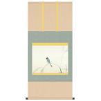 掛軸 掛け軸 名画複製画 文鳥 洛彩緞子本表装 尺五 速水御舟作 桐箱 h31-snk-kz2g9-053