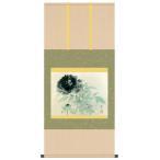 掛軸 掛け軸 名画複製画 墨牡丹 洛彩緞子本表装 尺五 速水御舟作 桐箱 h31-snk-kz2g9-054