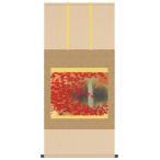 掛軸 掛け軸 名画複製画 滝に紅葉 洛彩緞子本表装 尺五 川端龍子作 桐箱 h31-snk-kz2g9-071