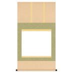 掛軸 掛け軸 無地 仕立上白抜掛軸 趣味・習い事白抜掛軸 洛彩緞子三段表装 F8サイズ h30-snk-si-742