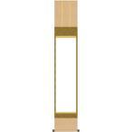 掛軸 掛け軸 無地 仕立上白抜掛軸 趣味・習い事白抜掛軸 洛彩緞子三段表装 茶掛サイズ h30-snk-si-758