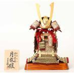 五月人形 鎧飾り 雄山作 源氏八領之鎧 月数鎧 五分の一 yu-genji-tuki
