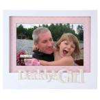 ショッピングDaddy Daddy's Girl Matted Juvenile Frame 正規輸入品