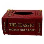 ティッシュケース・フォルダー  JustNile Old England-style Antique Book Novelty Facial Tissue Dispenser Box Cover / Holder Rectangular - Red