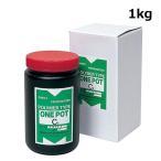ワン・ポット(一液性感光乳剤)1kg