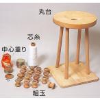 日本の伝統工芸 組ひも器具セット