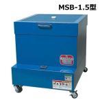 電気陶芸窯 MSB-1.5型