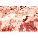 訳あり 国産牛カルビ 焼き肉のミミ切り落とし 400g〜500g