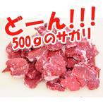 アメリカンビーフ サガリ 500g (BBQ バーベキュー)