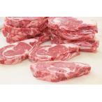 排骨 - アメリカンビーフ 1ポンド ロースステーキ 約450g USA