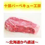 沙朗牛肉 - 送料無料 アメリカンビーフ ロースブロック 1kg