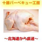 国産鶏 1羽 約1kg